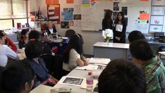 Study PERTH - Phoenix Academy