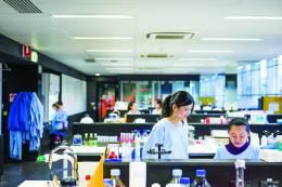 UniSA Health Sciences
